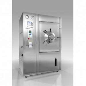 Стерилизатор паровой для молочных кухонь ГПД 700-1