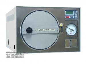 Стерилизатор паровой СПГА-25-1-НН