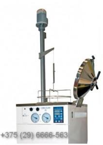 Стерилизатор паровой СПВА-75-1-НН  (автоклав)