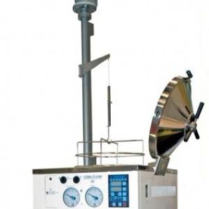 Стерилизатор вертикальный автоматический.