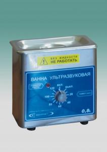 Ультразвуковая ванна ВУ-09-»Я-ФП»-01 (0.8 л)
