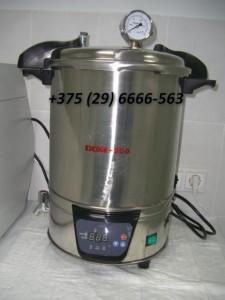 Стерилизатор паровой DGM 200
