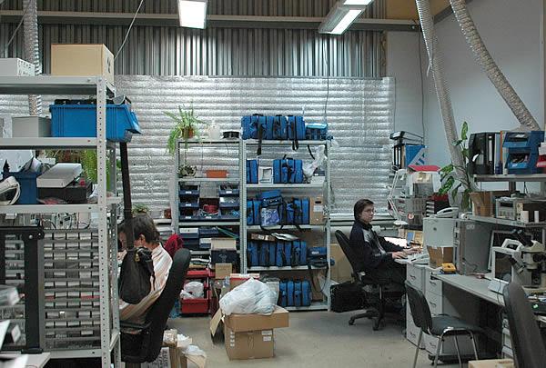 Сервисный центр компании Альтоника